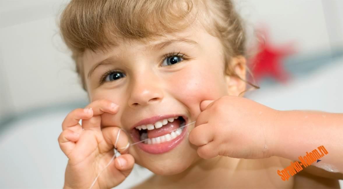 Справка о санации рта ребенка